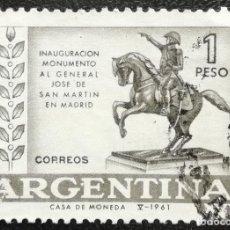 Sellos: 1961. ARGENTINA. 644. MONUMENTO A LA MEMORIA DEL GENERAL SAN MARTÍN. SERIE COMPLETA. USADO.. Lote 190226361