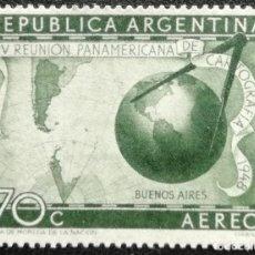 Sellos: 1948. ARGENTINA. A 32. REUNIÓN PANAMERICANA DE CARTOGRAFÍA. USADO.. Lote 190226522