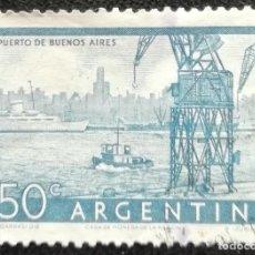 Sellos: 1954. ARGENTINA. 546-A. PUERTO DE BUENOS AIRES. USADO.. Lote 190226571