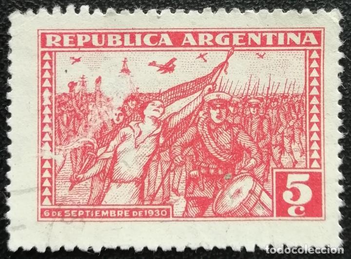 1930. ARGENTINA. 335. CONMEMORACIÓN REVOLUCIÓN 6 DE SEPTIEMBRE. MARCHA DE LOS COMBATIENTES. USADO. (Sellos - Extranjero - América - Argentina)