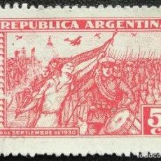 Sellos: 1930. ARGENTINA. 335. CONMEMORACIÓN REVOLUCIÓN 6 DE SEPTIEMBRE. MARCHA DE LOS COMBATIENTES. USADO.. Lote 190226616