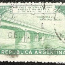 Sellos: 1947. ARGENTINA. 484. INAUGURACIÓN DEL PUENTE INTERNACIONAL ARGENTINA-BRASIL. SERIE COMPLETA. USADO.. Lote 190226837