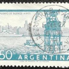 Sellos: 1954. ARGENTINA. 546-A. PUERTO DE BUENOS AIRES. BONITO MATASELLADO. USADO.. Lote 190226985