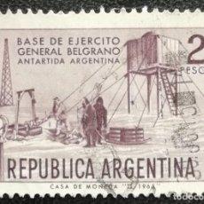 Sellos: 1965. ARGENTINA. 703. BASE ANTÁRTICA GENERAL BELGRANO. SERIE COMPLETA. USADO.. Lote 190227042