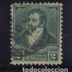 Sellos: S-4677- REPÚBLICA ARGENTINA. . Lote 190361770