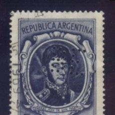 Sellos: S-4679- REPÚBLICA ARGENTINA. . Lote 190361813