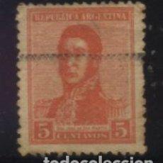 Sellos: S-4680- REPÚBLICA ARGENTINA. . Lote 190361865