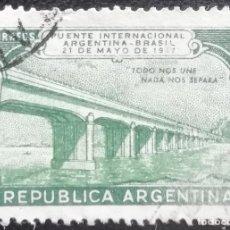 Sellos: 1947. ARGENTINA. 484. INAUGURACIÓN DEL PUENTE QUE UNE ARGENTINA CON BRASIL. SERIE COMPLETA. USADO.. Lote 190378431