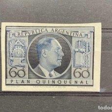 Sellos: ARGENTINA: PRECIOSO SELLO NO EMITIDO. Lote 191454150