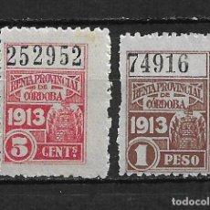 Sellos: ARGENTINA CORDOBA FISCALES ** - 15/27. Lote 191648553
