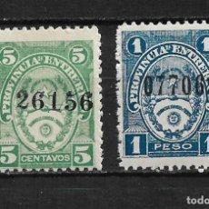 Sellos: ARGENTINA ENTRERIOS FISCALES ** - 15/27. Lote 191648600