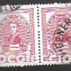 Sellos: REPÚBLICA ARGENTINA. 5 CENTAVOS. GENERAL JOSÉ DE SAN MARTÍN.. Lote 191762523