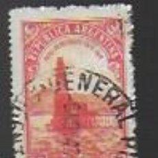Sellos: REPÚBLICA ARGENTINA. 50 CENTAVOS. POZO DE PETRÓLEO EN EL MAR.. Lote 191762617