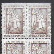 Sellos: REPÚBLICA ARGENTINA. 10 CENTAVOS. DÍA DEL AGRICULTOR.. Lote 191762741