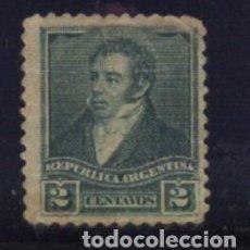 Sellos: S-4741- REPÚBLICA ARGENTINA. . Lote 191967635