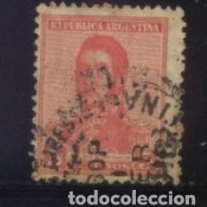 Sellos: S-4744- REPÚBLICA ARGENTINA. . Lote 191967696