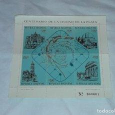 Sellos: BLOQUE SELLOS CENTENARIO DE LA CIUDAD DE LA PLATA ARGENTINA 2500 PESOS N 060061. Lote 192687167