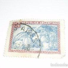 Sellos: FRUTICULTURA. Lote 193737235