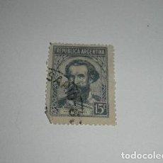 Sellos: SELLO DE 15 CÉNTIMOS DE ARGENTINA USADO. Lote 193738506