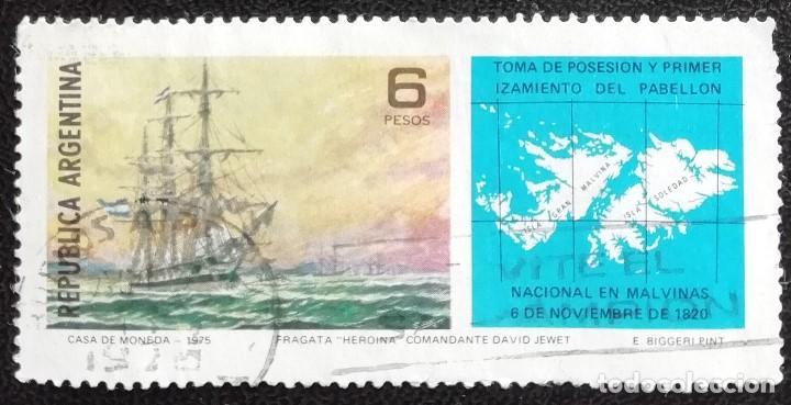 1976.ARGENTINA.1050.FRAGATA 'HEROÍNA'.IZADO BANDERA ARGENTINA ISLAS MALVINAS.SERIE COMPLETA.USADO. (Sellos - Extranjero - América - Argentina)