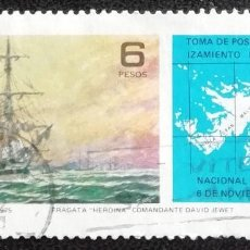 Sellos: 1976.ARGENTINA.1050.FRAGATA 'HEROÍNA'.IZADO BANDERA ARGENTINA ISLAS MALVINAS.SERIE COMPLETA.USADO.. Lote 194182023