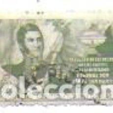 Sellos: ARGENTINA 5 CTS. CORREOS REPUBLICA ARGRENTINA. TRASLADO RESTOS GENERAL SAN MARTÍN. Lote 194283773