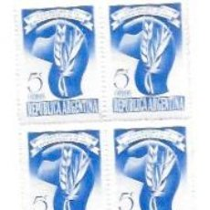 Sellos: ARGENTINA 5 CTS. CORREOS REPUBLICA ARGRENTINA. V ANIVERSARIO REVOLUCIÓN 4 DE JUNIO. Lote 194287952