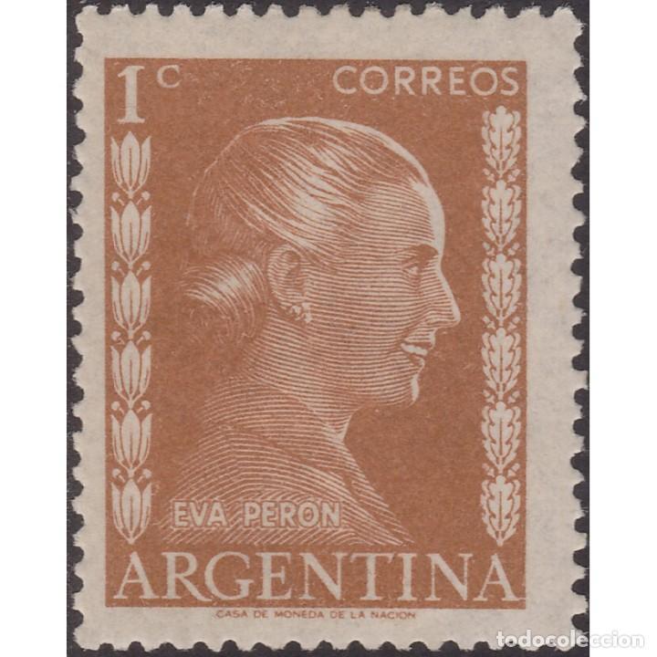 [CF2205A] ARGENTINA 1952, EVA PERÓN. 1C. (MNH) (Sellos - Extranjero - América - Argentina)