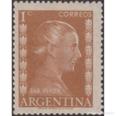 Sellos: [CF2205A] ARGENTINA 1952, EVA PERÓN. 1C. (MNH). Lote 194915051
