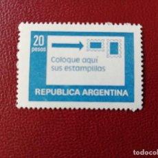 Sellos: ARGENTINA - VALOR FACIAL 20 PESOS - COLOQUE AQUÍ SUS ESTAMPILLAS. Lote 198258066