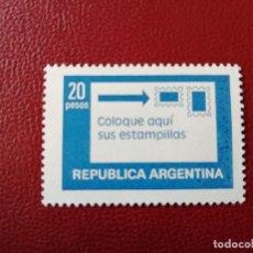 Sellos: ARGENTINA - VALOR FACIAL 20 PESOS - COLOQUE AQUÍ SUS ESTAMPILLAS. Lote 198258108