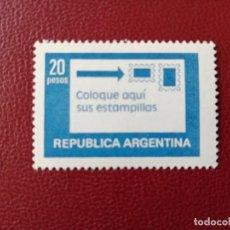 Sellos: ARGENTINA - VALOR FACIAL 20 PESOS - COLOQUE AQUÍ SUS ESTAMPILLAS. Lote 198258143
