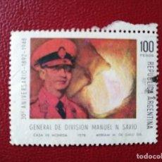 Sellos: ARGENTINA - VALOR FACIAL 100 PESOS - AÑO 1978 - GENERAL DE DIVISIÓN MANUEL N. SAVIO . Lote 198375900