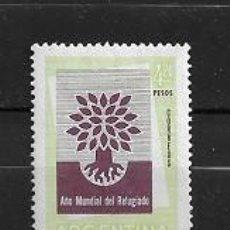 Sellos: ARGENTINA,1969,AÑO MUNDIAL DEL REFUGIADO,YVERT 617,NUEVO,MNH**. Lote 199517762
