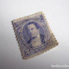 Sellos: FILATELIA SELLO DE 2 CENTAVOS DE LA REPÚBLICA ARGENTINA. Lote 200154763