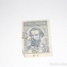 Sellos: ARGENTINA 1942 15C. Lote 200155805