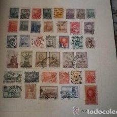 Sellos: ARGENTINA - LOTE DE 39 SELLOS USADOS. Lote 200156632