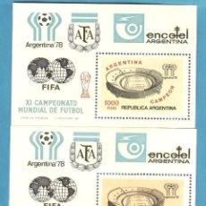 Francobolli: 2 MINIHOJAS DE ARGENTINA. MUNDIAL ARGENTINA´78. Lote 201723241