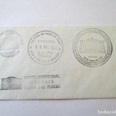 Sellos: SOBRE * MUSEO TERRITORIAL * TIERRA DE FUEGO - ARGENTINA 1979. Lote 202250735