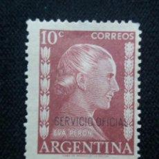 Sellos: CORREO REP. ARGENTINA, 10C, EVA PERON, AÑO1952.. Lote 202902787