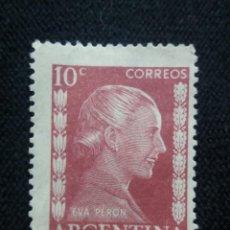 Sellos: CORREO REP. ARGENTINA, 10C, EVA PERON, AÑO1953.. Lote 202902897