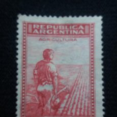 Sellos: ARGENTINA, 25C, AGRICULTOR, AÑO1949.. Lote 202983316