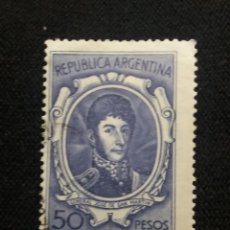 Sellos: ARGENTINA, 50 PESOS, GENERAL SAN MARTIN, AÑO 1954.. Lote 202985763