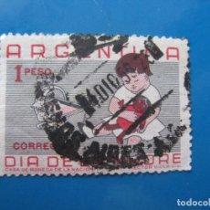Sellos: +ARGENTINA 1959, DIA DE LA MADRE, YVERT 610. Lote 203172240