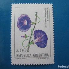Sellos: +ARGENTINA 1985, TEMA FLORA, YVERT 1472. Lote 203172615