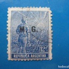 Sellos: +ARGENTINA, SELLO DE SERVICIO CON SOBRECARGA MINISTERIO DE LA GUERRA. Lote 203172961