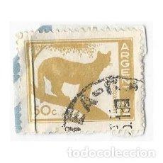 Sellos: SELLO ARGENTINA PUMA 50 C. Lote 203266701