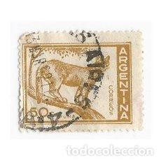 Sellos: SELLO ARGENTINA PUMA 50 C. Lote 203266752