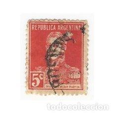 Sellos: SELLO ARGENTINA GENERAL JOSE DE SAN MARTÍN 5 C. Lote 203267196