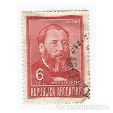 Sellos: SELLO ARGENTINA GENERAL JOSE HERNÁNDEZ 6 PESOS. Lote 203267678